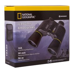 Bresser National Geographic 10x50